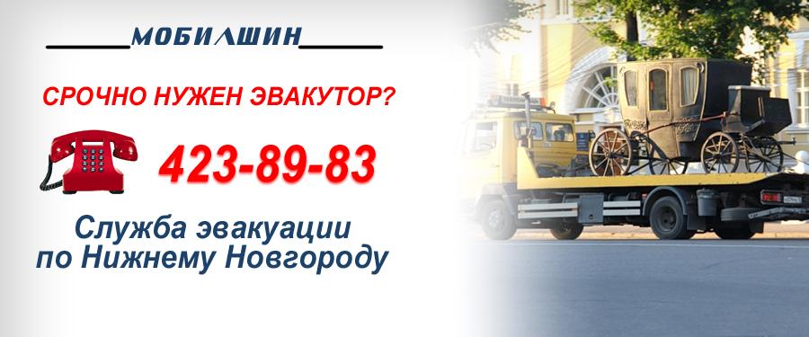 nizhniy-novgorod-telefoni-prostitutok-agentstva